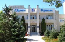 Oren-Krim